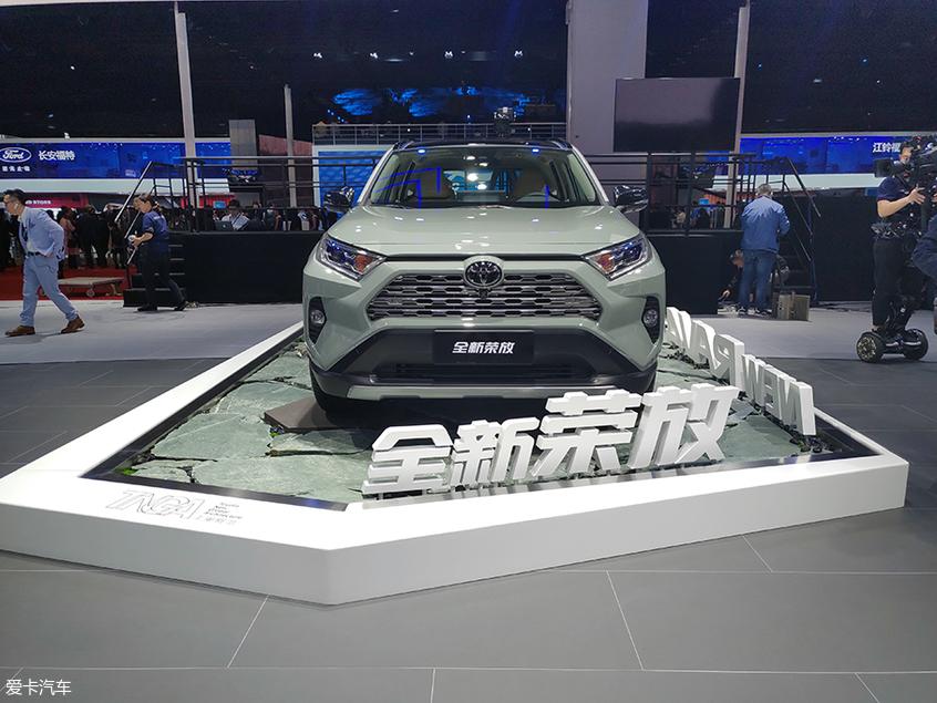 上海车展:丰田全新RAV4荣放正式亮相