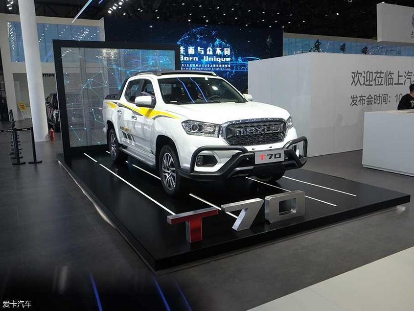 2019上海车展 上汽大通T70皮卡正式亮相
