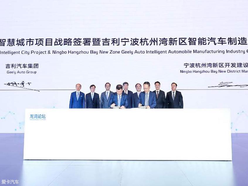 第2届龙湾论坛举办 将建国家级检测中心
