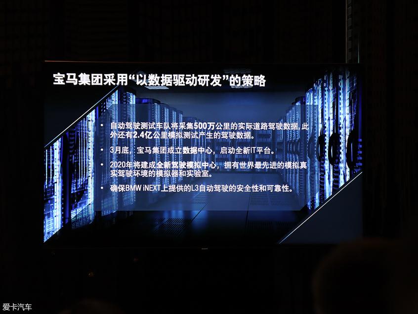 """深化""""2 4""""战略 新宝马7系5月24日上市"""