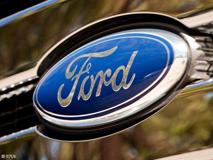 福特联手富士通 支持汽车出行服务转型