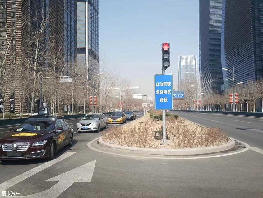 北京将建立100平方公里自动驾驶示范区