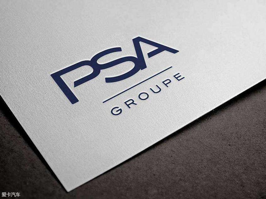 PSA将建新电池工厂 选址斯洛伐克Trnava