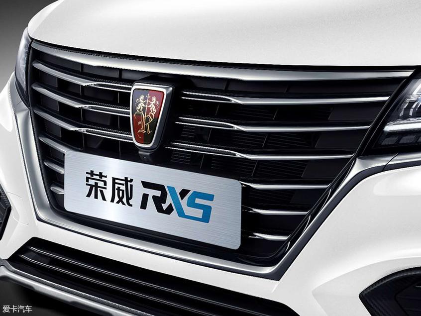荣威RX5超越版