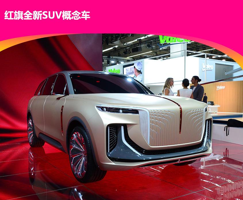 新中国成立70周年|传统品牌的时代印记