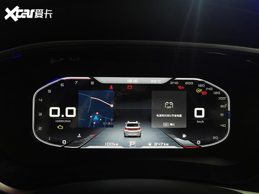 东风启辰新款T90
