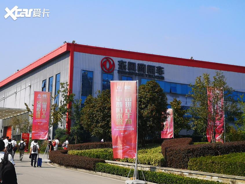 东风公司建设50周年 第1800万辆车下线