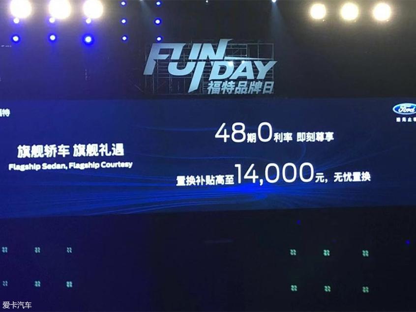 长安福特新款金牛座上市 售22.89万元起