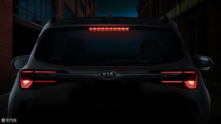 起亚全新一代KX3细节图 将成都车展发布