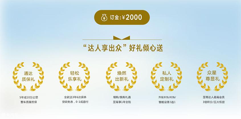 捷达VS5将成都车展上市 预售8.98万元起