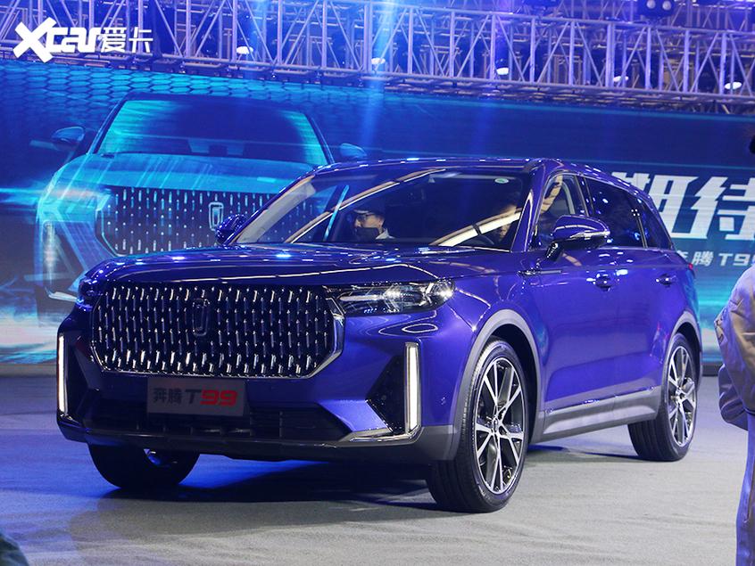 一汽奔腾T99正式下线 家族旗舰SUV车型
