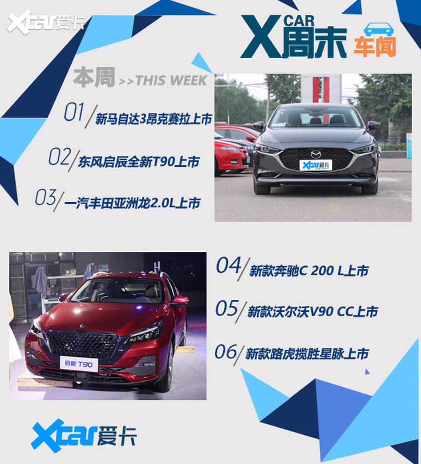 http://www.weixinrensheng.com/qichekong/868450.html