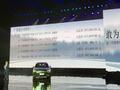 新款北京奔驰GLC L上市 售39.28万元起