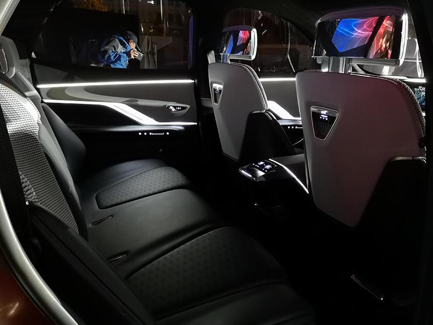 Illuminate耀概念车
