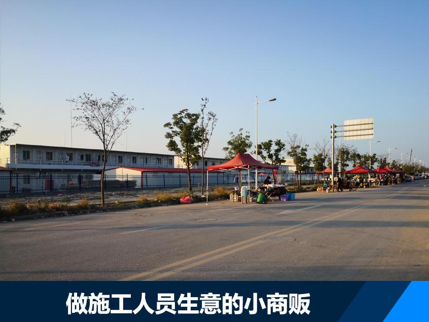 特斯拉上海临港工厂投产