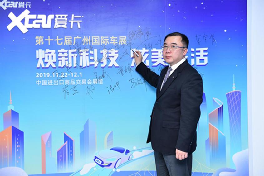 广汽传祺金业锋:传祺GS4专为国人打造