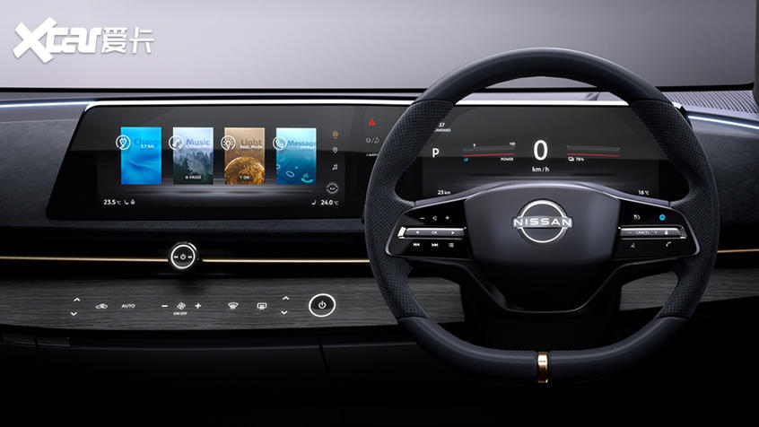 日产Ariya纯电动跨界概念车