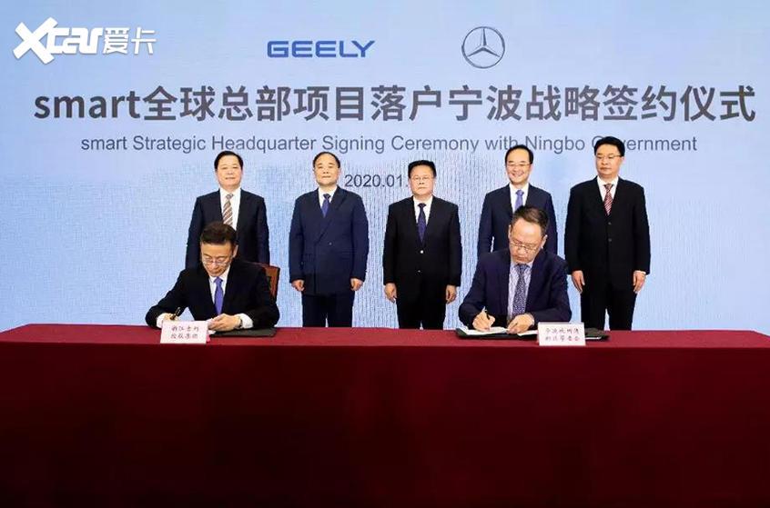 吉利与奔驰正式成立合资公司