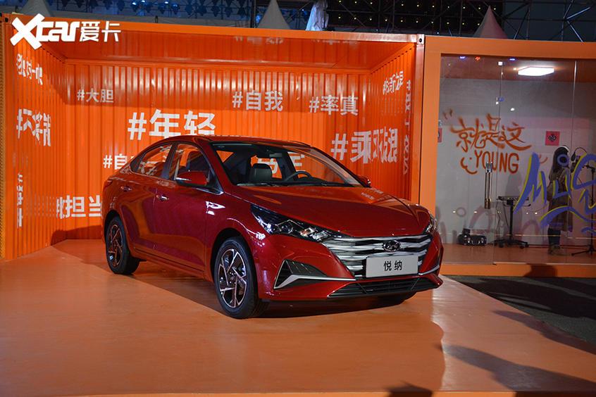 北京现代新一代悦纳上市