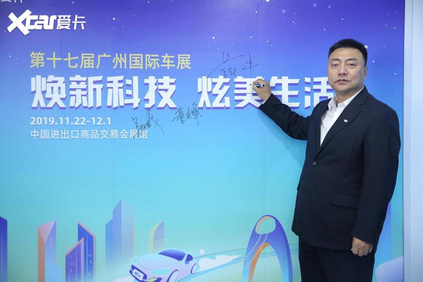 东南汽车薛丰:车市或两年后迎来新拐点