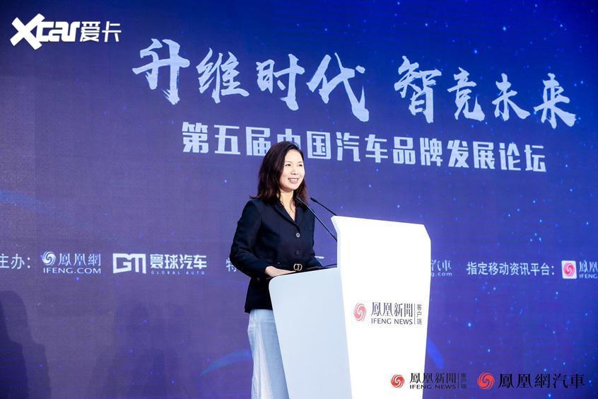 中国汽车品牌发展论坛召开