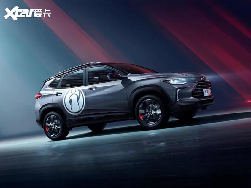 创酷x iG战队联名限量战车 售13.49万元