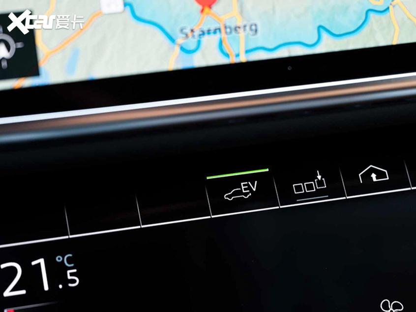 新款奥迪A8插混版