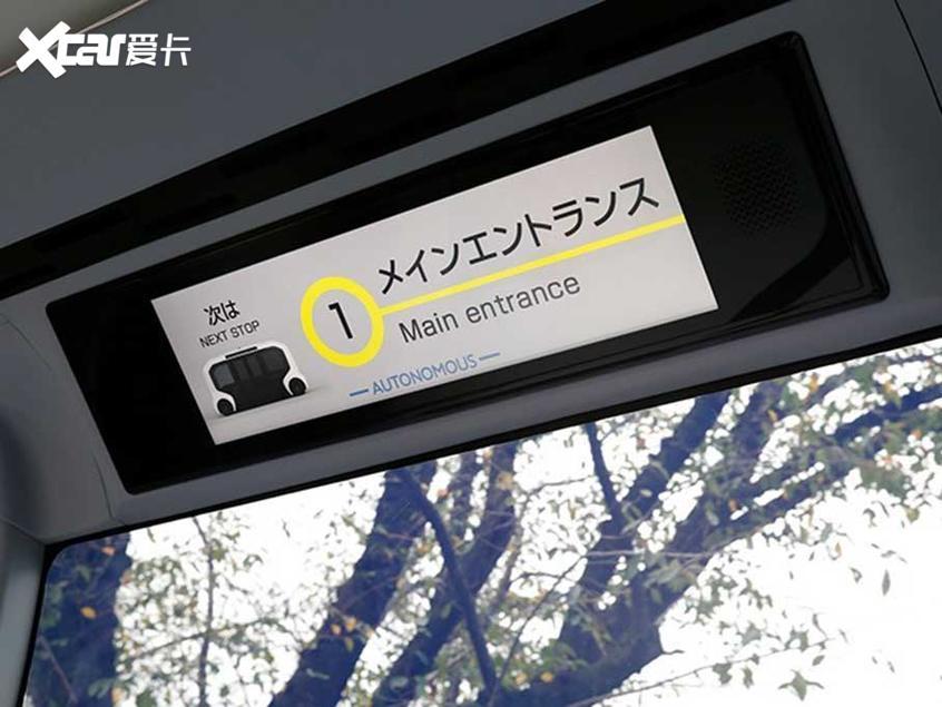 丰田e-Palette官图发布 将10月23日亮相