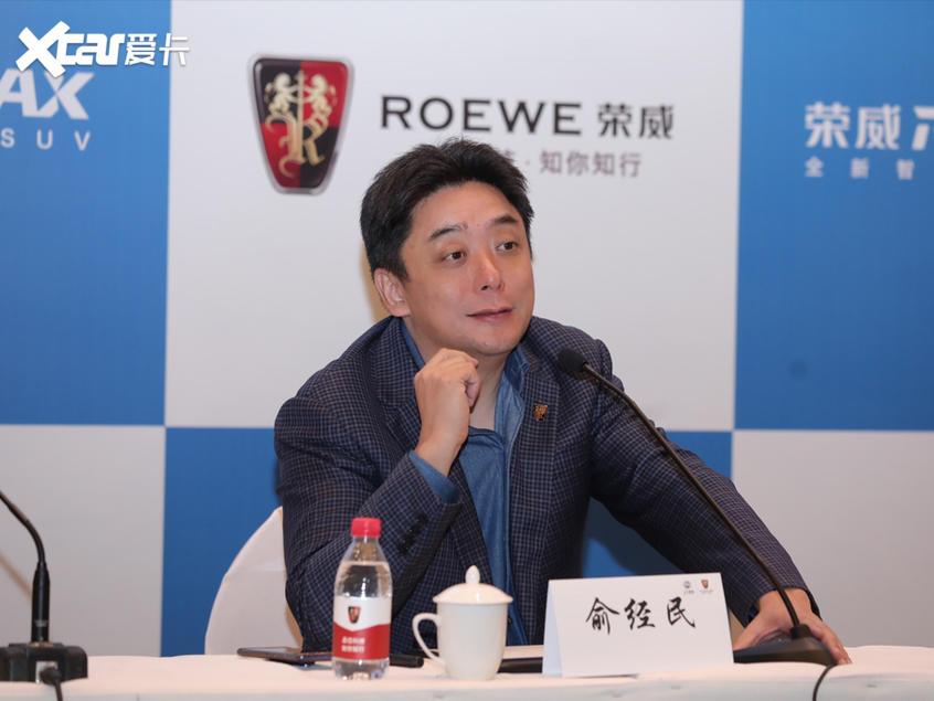 俞经民畅谈 十三载荣威如何销量破200万
