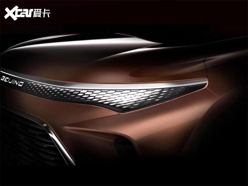 BEIJING品牌概念车预告图 10月15日首发