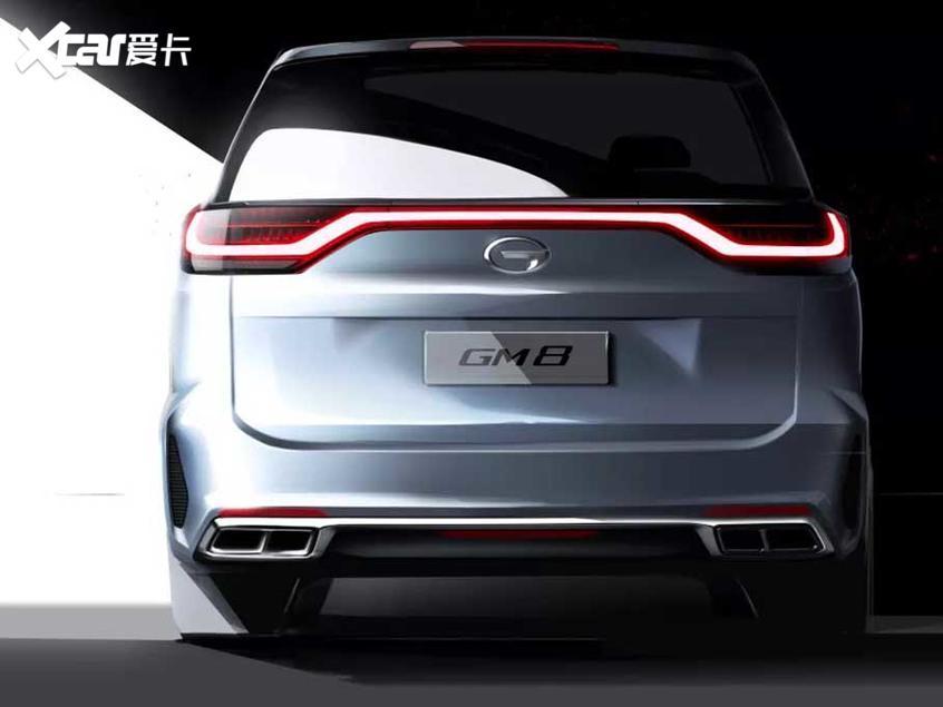 2020款GM8领航版预告图 将于近期上市
