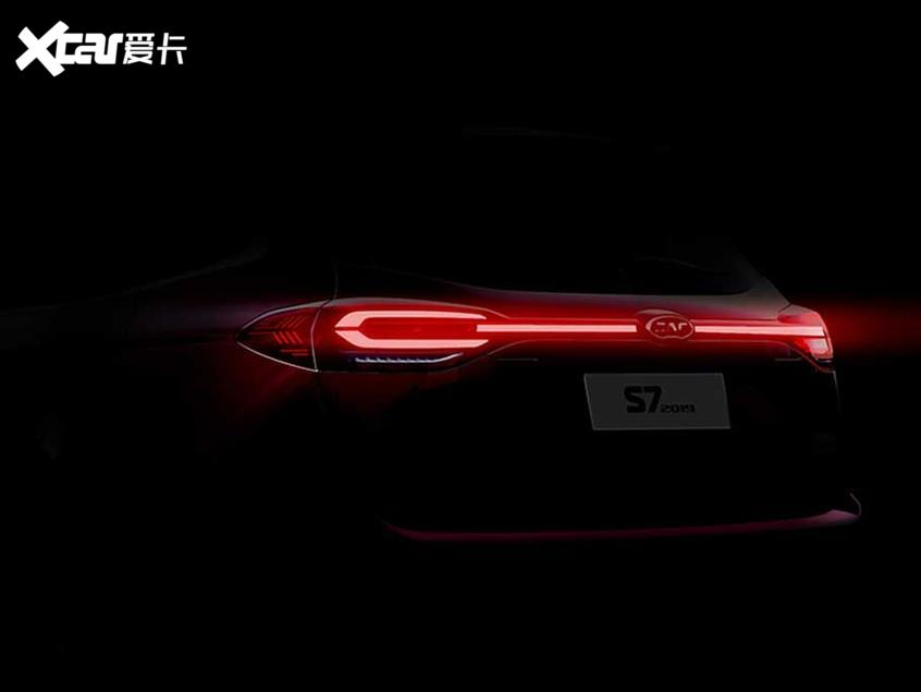 江淮瑞风S7 PRO消息 将于广州车展首发