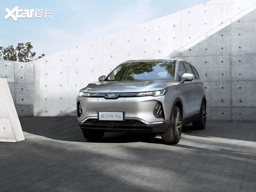 威马EX6 Plus官图发布 将广州车展上市