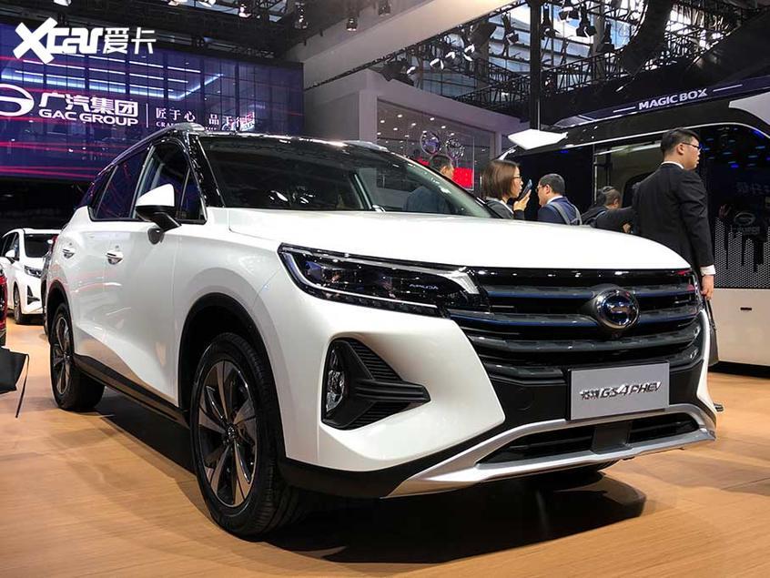 2019广州车展:广汽传祺GS4 PHEV亮相