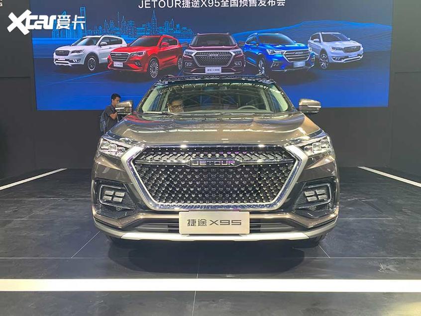 捷途X95广州车展开启预售