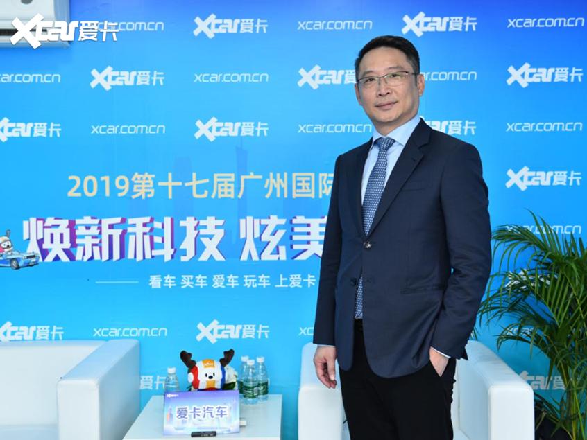 2019广州车展 对话厂商 广汽本田 本田 刘朝明