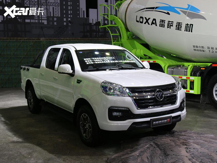 福田中国商用车创新大会
