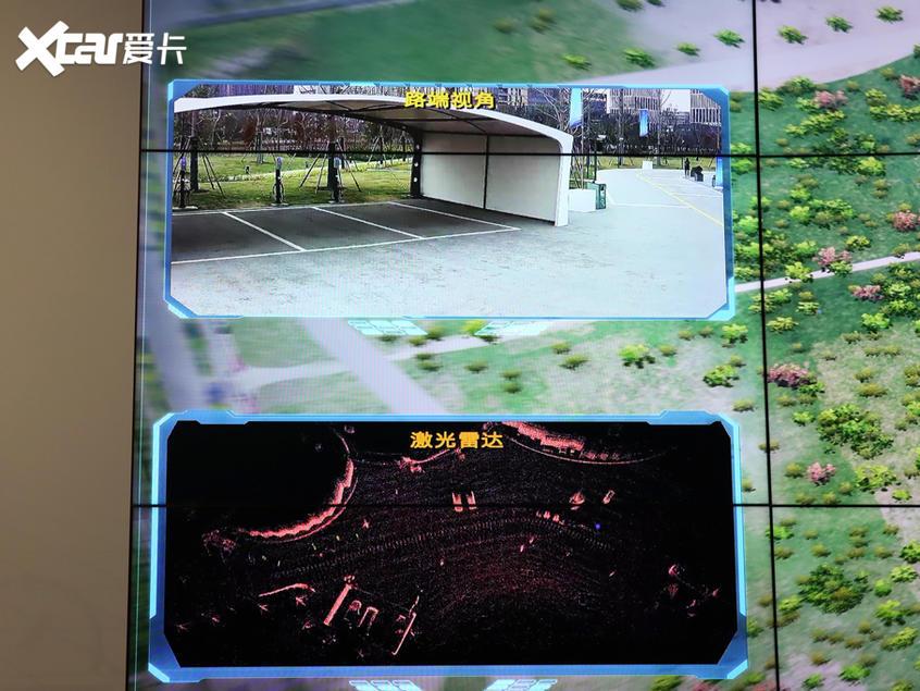华人运通智城系统发布 高合HiPhi 1首搭