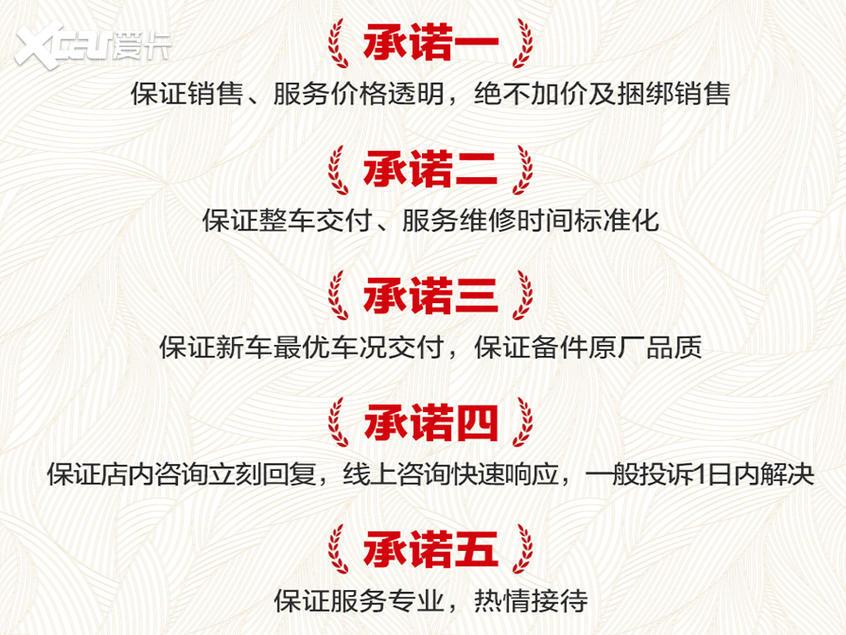 欧尚X7订单突破3.5万台 五大承诺再升级