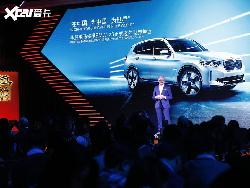 宝马2020年将推出17款新车
