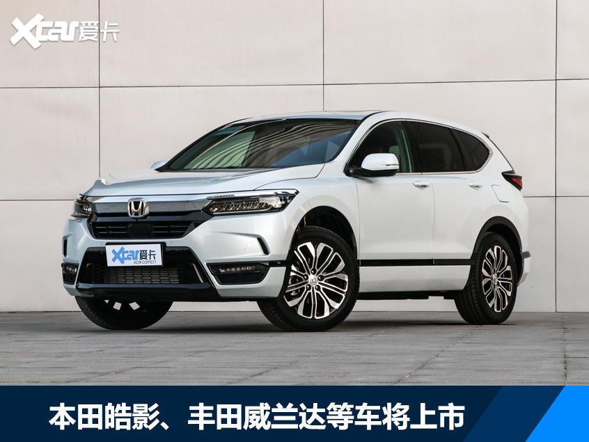 广汽集团三季度财报