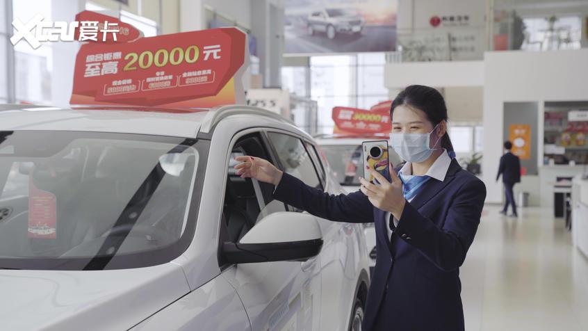 普华永道:汽车行业应关注的四大税务和法律问题
