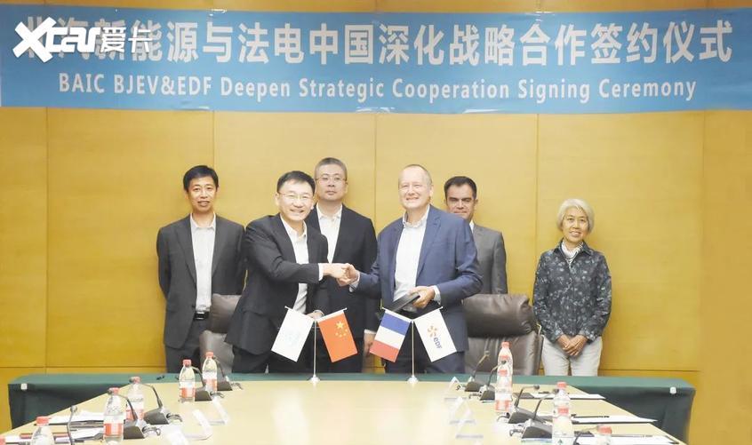 北汽新能源/法电中国战略合作 深耕换电