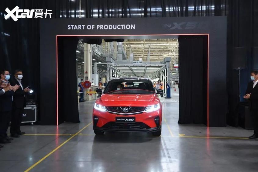 宝腾X50丹绒马林工厂下线 BMA平台打造