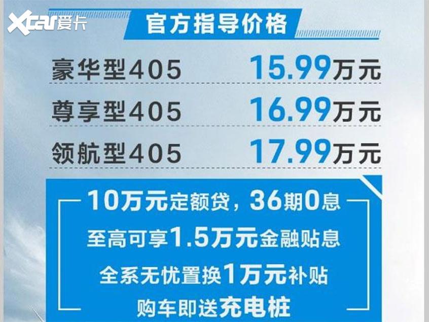 长安欧尚X7 EV上市补贴后15.99万元起