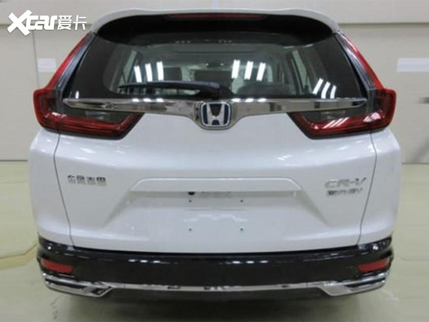 东风本田CR-V PHEV版申报图