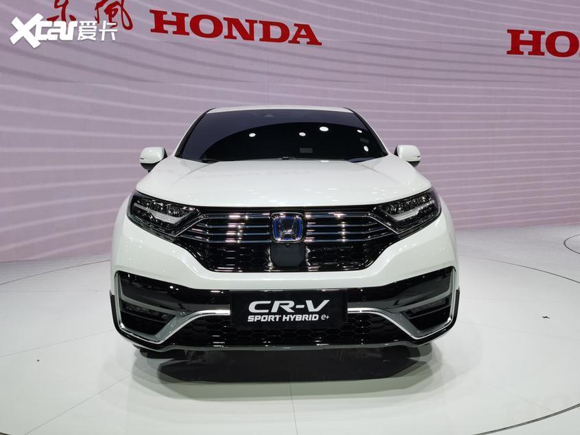 北京车展 东风本田CR-V插混版全球首发