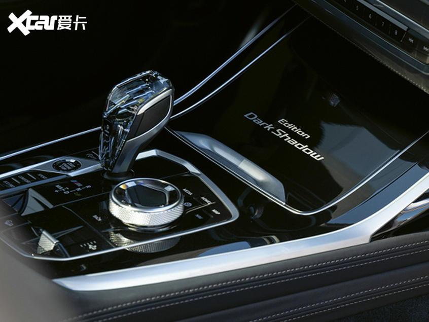 宝马X7辉夜典藏版中国上市 售178.8万元