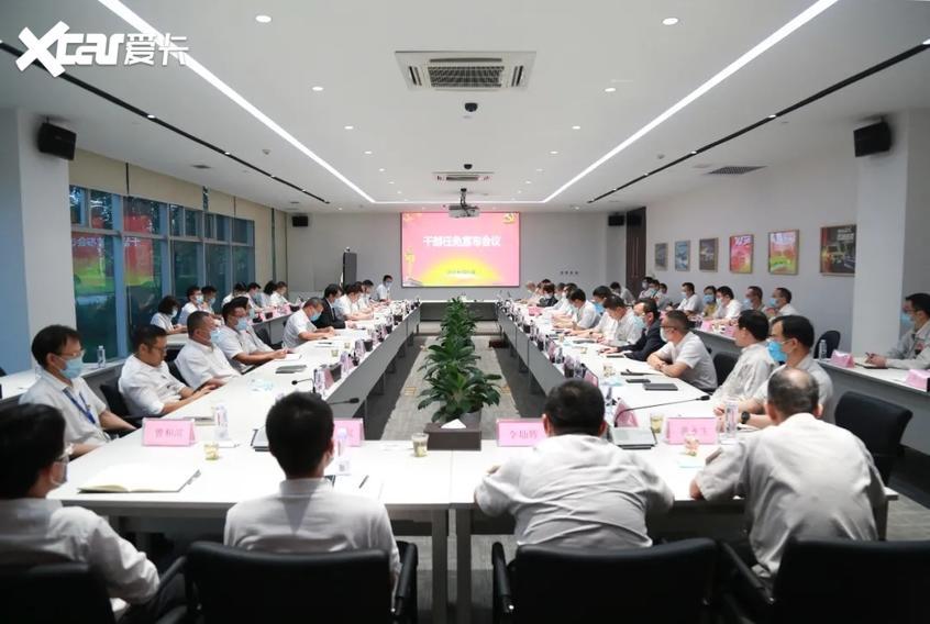 广汽集团强化自主品牌事业一体化运作