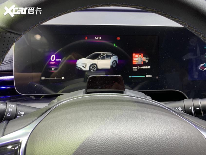广州车展:广汽蔚来007S Pro正式亮相